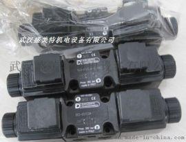 迪普马RM2-W4/31N 压力控制阀