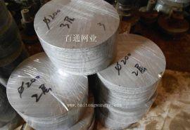 无缝包边过滤网, 单/双层不锈钢丝网过滤网