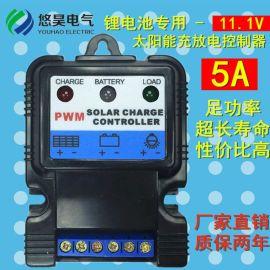 太阳能控制器7.4V/11.1V/14.8V/5A锂电池智能光伏控制器 草坪灯路灯 **现货