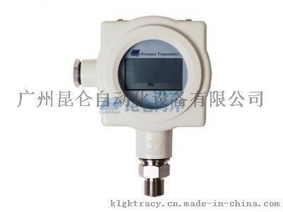 昆仑JYB-K0-CAG大屏显示智能型压力液位变送器