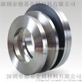 304-430不鏽鋼鏡面鋼帶薄片鐳射切割