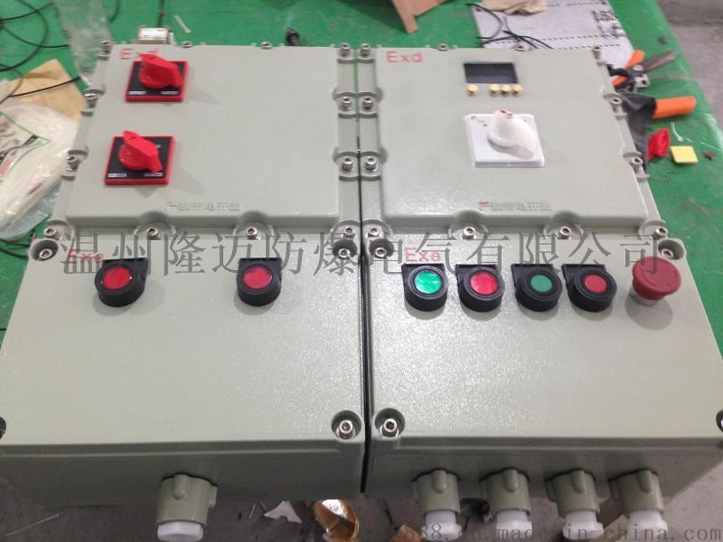 天然气防爆电气控制箱