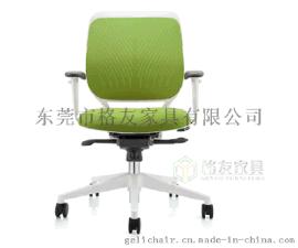 品牌办公椅厂家直销