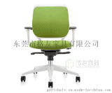 高檔品牌辦公椅廠家直銷