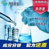 CR防水剂配方分析技术研发