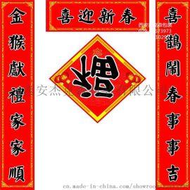 对联设计印刷 铜版纸春联 陕西包装印刷公司