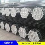 天津小口径无缝钢管 规格齐全