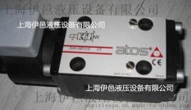 原装现货SAGAM-20/50 10S阿托斯先导溢流阀
