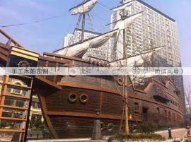 景观木船工程承接 防腐木海盗船小区幼儿玩乐船