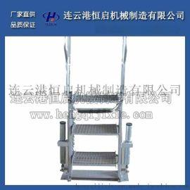 恒启机械 活动梯 轻落跳板 三步梯 鹤管专用折叠梯