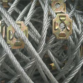山体护坡网-公路山体护坡网-山体护坡防护网