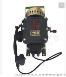 低价供应KTH1 C1隔爆型磁石式电话机(防爆电话机)