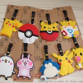 环保PVC软胶行李牌 日本神奇宝贝口袋精灵吊牌