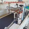 大型全自动覆膜450型边封机 加长型热收缩包装机