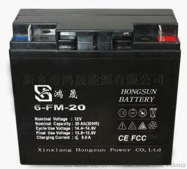 鸿晟能源12V20AH蓄电池