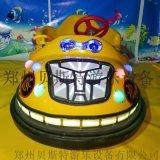 四川资阳儿童碰碰车厂家定做直销游乐设备