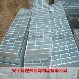 热镀锌钢格板 钢格板 塑料钢格板