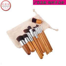 11支竹子柄环保麻布袋化妆套刷