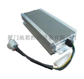 400W 36V转24V 非隔离 太阳能及电动车辆DCDC直流转换器