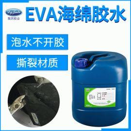 粘EVA珍珠棉海绵胶水/高强度环保透明低气味胶水