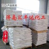 供无水乙酸钠 工业三水醋酸钠厂家直销