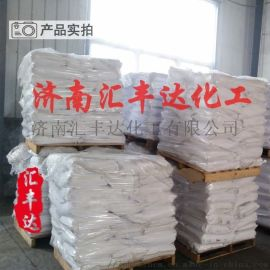 供無水乙酸鈉 工業三水醋酸鈉廠家直銷