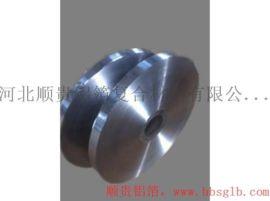 銅色鋁箔麥拉帶