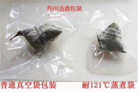 粽子食品真空包装袋,优质高温蒸煮袋厂家,江苏苏州真空袋生产商批发,浩鑫供