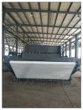 煤礦煤漿脫水設備用帶式濃縮壓濾機 帶式泥漿壓濾設備
