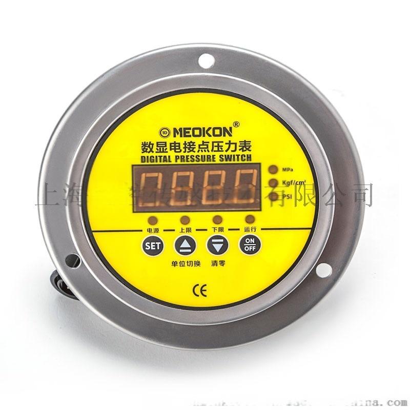 上海銘控 MD-S825Z液壓站壓力控制器