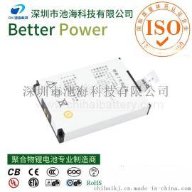 主营产品:聚合物锂电池,锂电池组