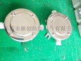 防爆阻燃電伴熱防爆接線盒