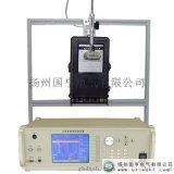 三相電能表校驗裝置廠家_諧波分析電能表校驗裝置