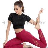 无缝镂空瑜伽裤四针六线专业厂家健身瑜伽定制