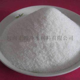 聚丙烯酰胺pam厂家