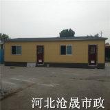 沧州环保厕所——景区移动厕所 沧州移动公厕厂家