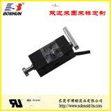 新能源充電樁電磁鐵 BS-K0734S-55