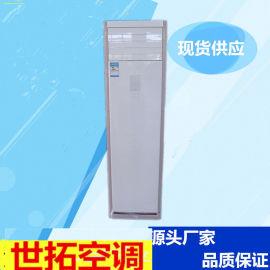 3P**空调立柜式风机盘管水盘管报价