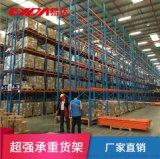 易達倉庫貨架廠定製卡板貨架