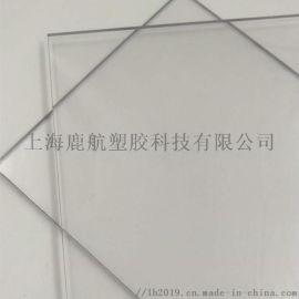 上海亚克力板 高透光亚克力 导光板 扩散板