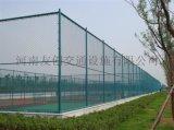 篮球场围网 体育场隔离网 篮球场隔离网