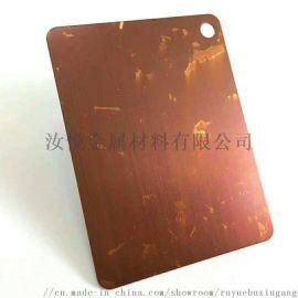 304201不锈钢仿古铜板 广东不锈钢仿古铜板