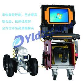 管道爬行机器人  管道检测仪