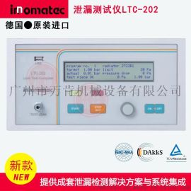 开关防水测试 密封测试仪 ipx7防水检测