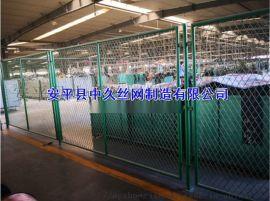热镀锌棱形孔护栏网菱形钢板网公路俩旁隔离栅围栏网