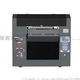 档案盒打印机哪家好用