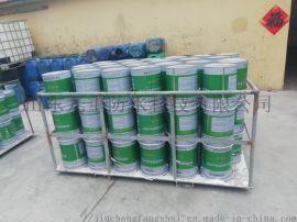 k11防水涂料 聚合物水泥k11防水浆料