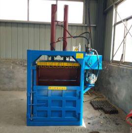 立式打包机60T双缸液压打包机 自动推包金属废品压块机
