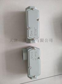 Driflex三通长型防爆接线盒 防水密封接线盒