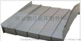 生产钢板防护罩的厂家 不锈钢制导轨防护罩